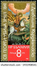 BULGARIA - CIRCA 1988: A stamp printed in Bulgaria, shown the icon from Drabischna, depicting St. George slays the dragon, circa 1988