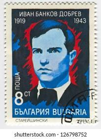 BULGARIA - CIRCA 1989: Postage stamps printed in Bulgaria dedicated to Ivan Bankov Dobrev (1919-1943), Bulgaian War Hero, circa 1989.