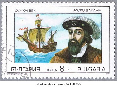 BULGARIA - CIRCA 1989: A stamp printed in Bulgaria shows a portrait of Vasco da Gama, series is devoted to explorers and their ships, circa 1989