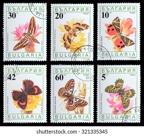 BULGARIA - CIRCA 1990: A set of postage stamps printed in the Bulgaria, shows series Butterflies, circa 1990