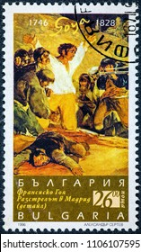 BULGARIA - CIRCA 1996: stamp printed by Bualgaria shows picture May 2 shooting painted by Goya