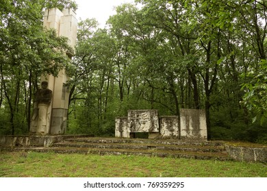 Bulgaria, Dobruzansk, CIRCA 2017 - Abandoned monument to Romanian communist, revolutionary Dimitar Donchev. abandoned ensemble is monument of Soviet period, Warsaw Pact. Decommunization in Bulgaria