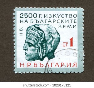 Bulgaria stamp- CIRCA 1965: A stamp printed in Bulgaria shows a male side view statue.