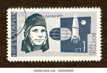 Bulgaria stamp no circa date: A stamp printed in Bulgaria shows Soviet cosmonauts Gagarin and Vostok spacecraft.