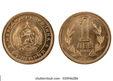 Bulgarian Coin Isolated On A White Background