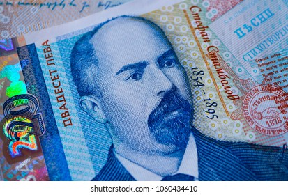 Bulgarian currency BGN banknote, 20 leva, macro. Depicts a portraiture of Stefan Stambolov, politician, journalist and revolutionist.