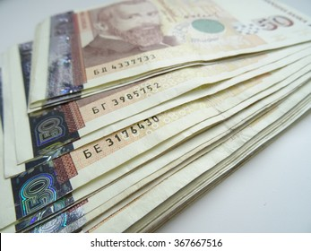 Bulgarian Money
