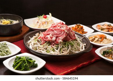 bulgogi jeongol is korea traditional stew with beef