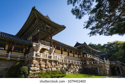 Bulguksa Temple in Kyungju