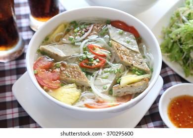 Bun ca, Vietnamese fish noodle from Nha Trang.