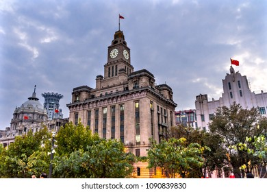 Bund City Bluilding Bund Buildings Evening Shanghai China  One of the most famous places in Shanghai and China