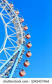 Bunkyo, Tokyo, Japan - February 14, 2018: Big O: Big O is a centerless Ferris wheel at Tokyo Dome City in Bunkyo, Tokyo, Japan.
