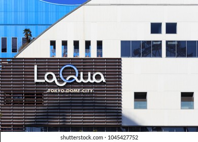 Bunkyo, Tokyo, Japan-February 14, 2018: LaQua: LaQua is a commercial facility including spa, restaurant and shop in Tokyo dome city, Japan
