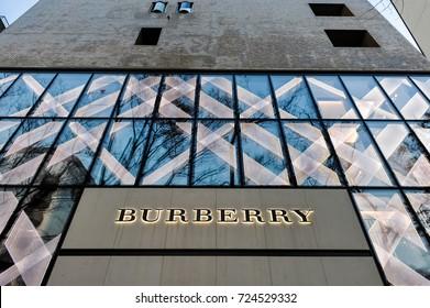Burberry Building at Omotesando - Tokyo, Japan. Dec 18, 2015.