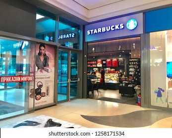 Burgas, Bulgaria - December 11, 2018: Starbucks store in Mall Galleria Burgas. Starbucks Corporation is an American coffee company and coffeehouse chain.