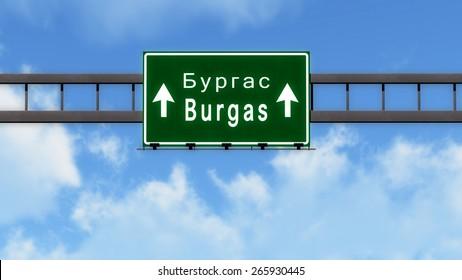 Burgas Bulgaria Highway Road Sign