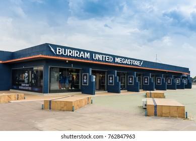 Buriram, Thailand - June 18, 2017 : Buriram United Mega Store at the  Football Stadium of Buriram United Football Club in Buriram Province, Thailand.