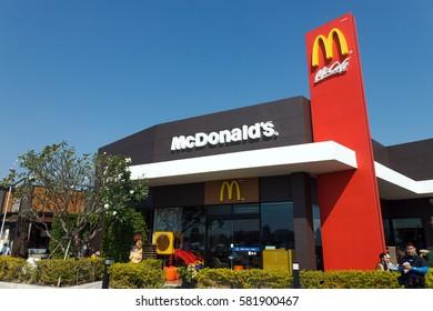 Buriram,Thailand - February 12, 2017: McDonald's Cafe open at Buriram Castle near the i-Mobile Stadium Thailand.