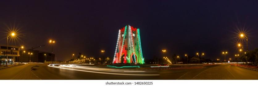 Salalah City Images, Stock Photos & Vectors | Shutterstock
