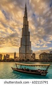 Burj Khalifa and Downtown Dubai. Dubai - United Arab Emirates. 18 February 2017.