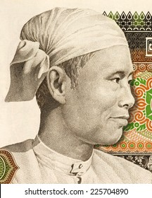 BURMA - CIRCA 1985: General Aung San (1915-1947) on 75 Kyats 1985 Banknote from Burma. Burmese revolutionary, nationalist and founder of the modern Burmese army.