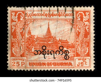 BURMA-CIRCA 1949:A stamp printed in BURMA shows image of the Amarapura Palace was a royal palace in the old capital of Amarapura in Burma, circa 1949.