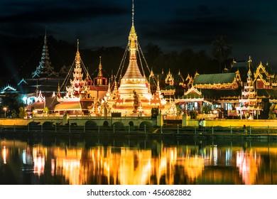 Burmese Architectural Style of Wat Chong Klang and Wat Chong Kham at dusk. Mae Hong Son, Northern Thailand