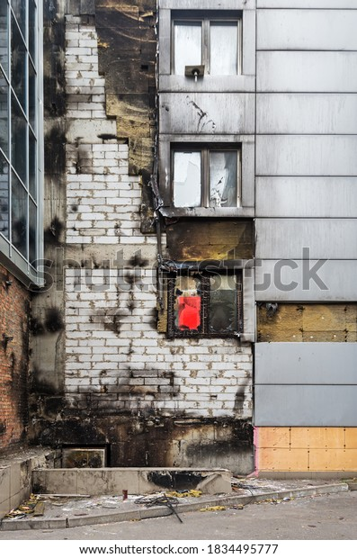 burnedout-wall-administrative-building-c