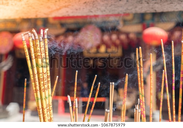 Burning Incense Sticks Write Meaning Word Stock Photo (Edit