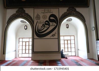 Bursa, Turkey - February 23, 2020: Islamic calligraphic writings between windows on wall of historical Ulu Cami (Grand Mosque) in Bursa.