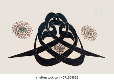 BURSA, TURKEY - MAY 22, 2014 - Arabic calligraphy,    Ulu camii ( Grand mosque)  Bursa, Turkey