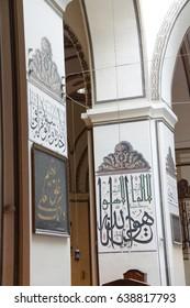 BURSA, TURKEY - MAY 22, 2014 - Islamic verses in calligraphy inscribed on the columns  of the Ulu Camii mosque  in Bursa, Turkey