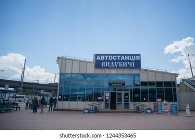 Bus station Vydubichi in Kiev August 10, 2018