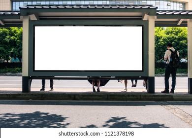Bus Stop Advertisement Mockup Urban City Environment in China