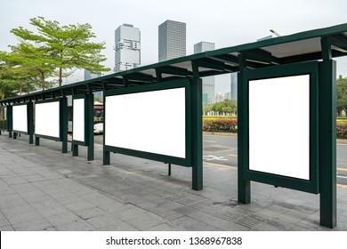 Bus stop billboard on stage,shenzhen,china