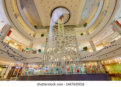 Busan, APR 2: Musical water fountain in LOTTE Department Store on APR 2, 2014 at Busan, South Korea