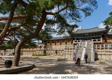 Busan, APR 4: Beautiful traditional building inside the famous Bulguksa temple on APR 4, 2014 at Busan, South Korea