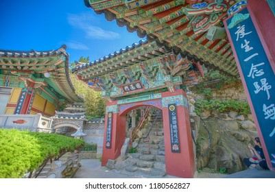 Busan, Korea, August 30, 2018: Haedong Yonggungsa Temple, and  Haeundae Sea. Most popular location for traveller in Busan Buddhist temple.