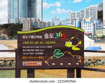 Busan, Korea, October 27, 2018:Sight of Songdo skywalk at songdo beach in Busan City,The longest skywalk on the water