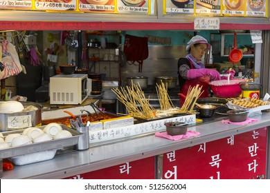 BUSAN - OCTOBER 27, 2016: Traditional food market in Busan, Korea.
