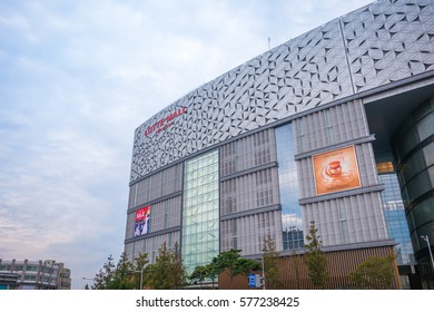 Busan, South Korea - 25 September, 2016: Lotte Mall in Busan. Lotte Department  is a Korean retail company established in 1979.