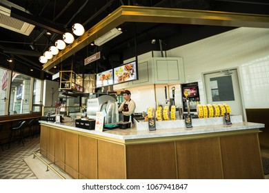 BUSAN ,SOUTH KOREA - APRIL 7,2018 : The interior coffee cafe at Busan tower in day time.