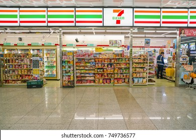 BUSAN, SOUTH KOREA - CIRCA MAY, 2017: 7-Eleven store at Gimhae International Airport, Domestic Terminal. 7-Eleven is an American-Japanese international chain of convenience stores
