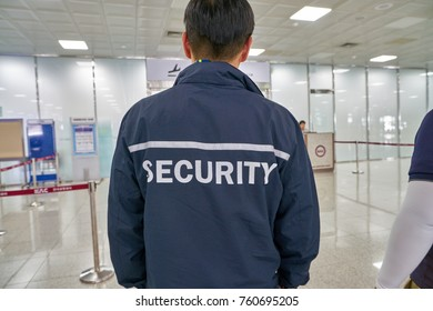 BUSAN, SOUTH KOREA - CIRCA MAY, 2017: airport security staff at Gimhae International Airport.