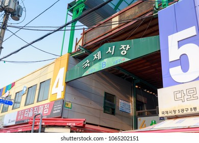Busan, South Korea - March 24, 2018 : Sign of Gukje Market or Nampodong International Market in Sinchang-dong, Jung District, Busan, South Korea