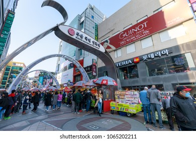 Busan, South Korea - March 24, 2018 : Busan International Film Festival (BIFF) Square in Nampo-dong, Jung-gu
