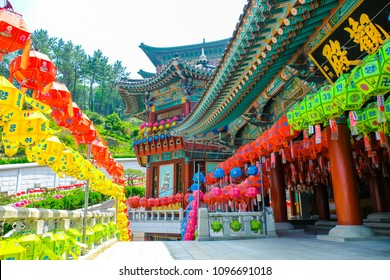 Busan, South Korea - May 2018 : View of Samgwangsa temple in Busan city of South Korea. Thousands of paper lanterns decorate Samgwangsa Temple in Busan, South Korea for Buddha's Birthday.