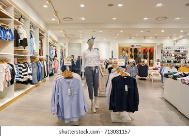 BUSAN, SOUTH KOREA - MAY 28, 2017: a clothing store at Lotte Department Store