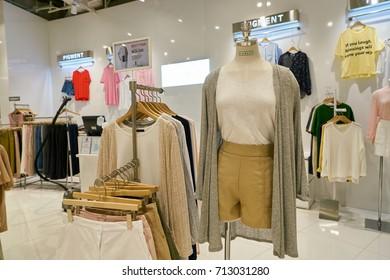 40d4ce9f3112 Stock fotografie na téma Children Clothing Shop (k okamžité úpravě ...