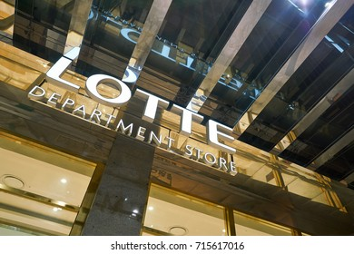 BUSAN, SOUTH KOREA - MAY 28, 2017: close up shot of Lotte Department Store sign in Busan.